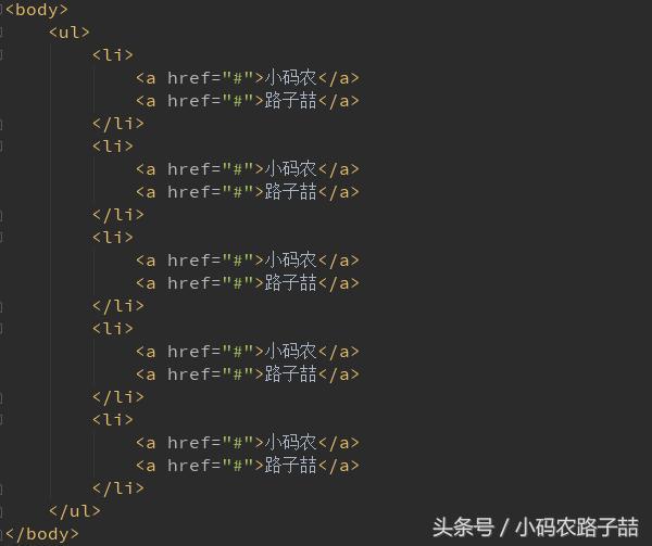 CSS 3D旋转导航栏