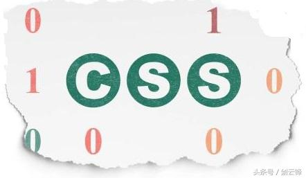 CSS样式浏览器兼容性问题归纳