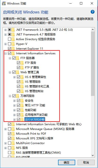 传奇单机架设,IIS安装网站架设,登录器简单配置教程图文教程