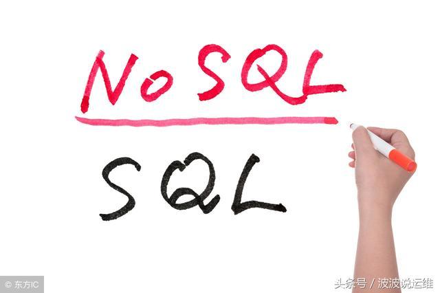 超详细的8 种 NoSQL 数据库系统比照