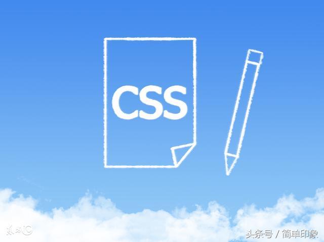 CSS中选择器的分类