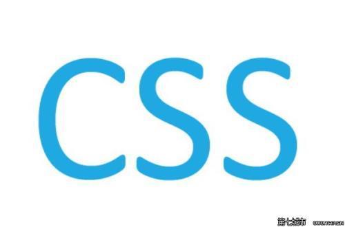 新手必备网站CSS代码属性