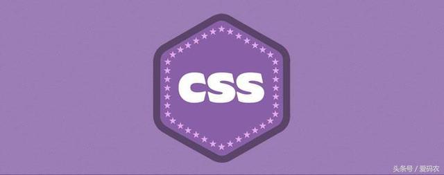 带有鼠标悬停效果的CSS按钮