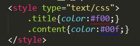 CSS基础(一)――语法和选择器