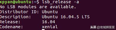 Ubuntu切换国内源注意点