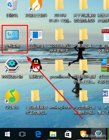 复印机扫描至FTP详细设置步骤!