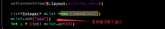 Java-泛型