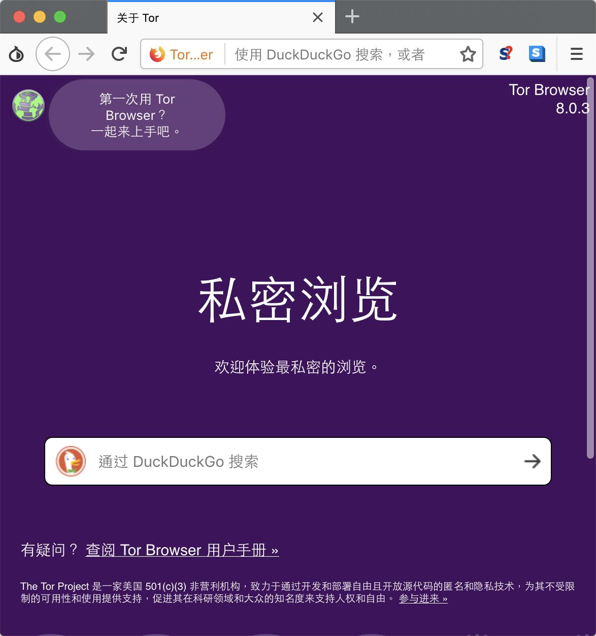 [2018-12-09]Mac 卸�d�件�氐浊宄�干�舻霓k法!/Tor Browser/Tor�g�[器 for Mac 端口被修改后�o法�����}�理方案