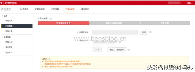 WordPress�W站�w移到阿里云��M主�C���D文教程