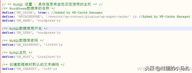 WordPress网站迁移到阿里云虚拟主机详细图文教程