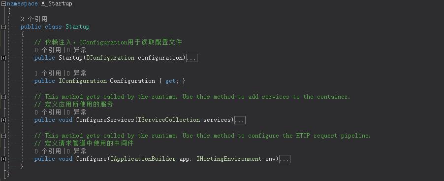 Asp.Net Core 2.2 入门篇 第三局