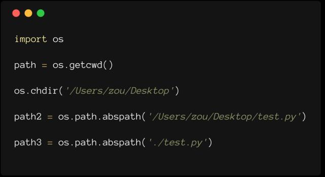 python之:绝地路径&相对路径的应用