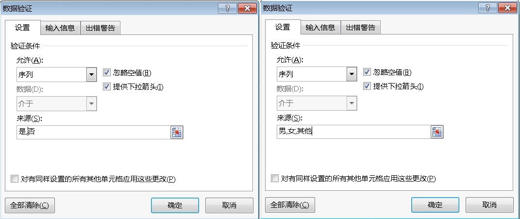 Excel �����C常用以及自己�O置用法