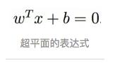 浅显易懂--SVM算法讲解(算法+案例)