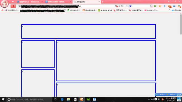 HTML基础(五)――-css样式表――样式属性――格式与布