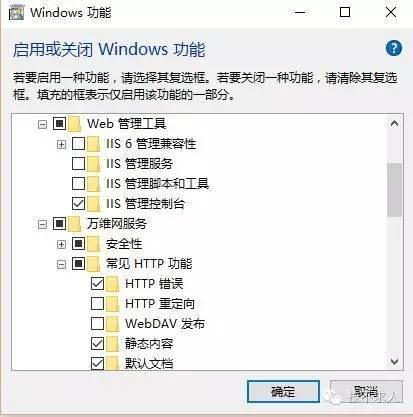 IE11浏览器PAC代理商自动配置文件失效处理方案
