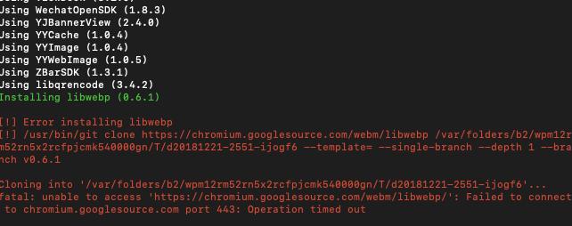SDWebImage加载显示WebP格式图片