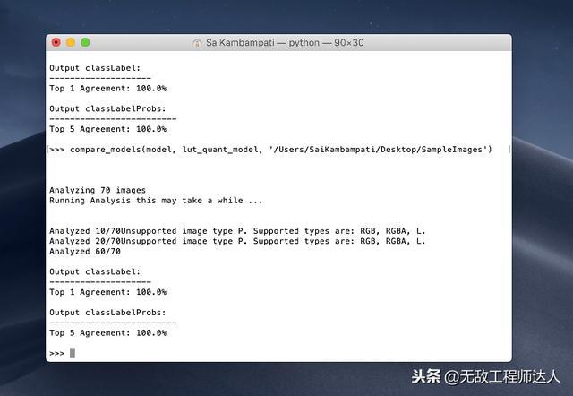 IOS Core ML 2 有什么新的变化?