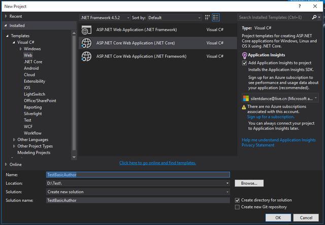 如何在ASP.NET Core中实现一个基础的身份认证