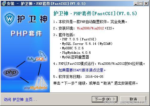 ��前主要的常用的PHP�h境部署套件比�^