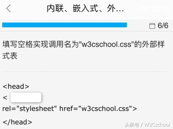 前台开发CSS快速入门的3种方法,CSS游戏化编程很有趣!