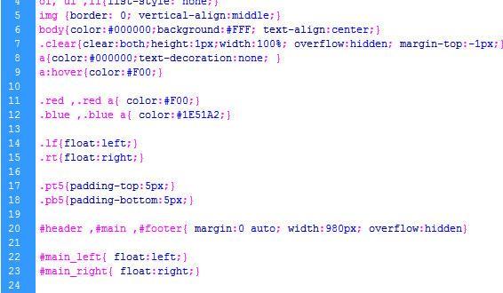 DIV CSS布局流程小�Y