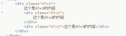 Web前台开发技术之Div+Css基础