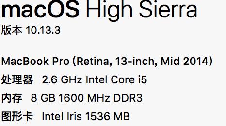 MacPro (Retina,13inch,Mid2014)128G换500G三星960 EVO NVMe SSD的...