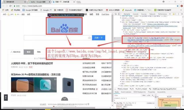 网页前台之HTML+CSS+JS