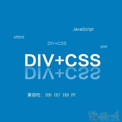 前台开发 CSS中你所不知道的伪类与伪元素的区别