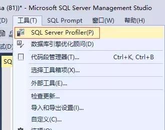 性能优化 SQL Server优化工具Profiler详情