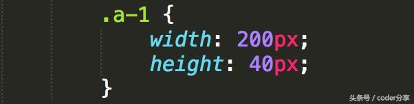 CSS知识点-设置a标签的高度和宽度