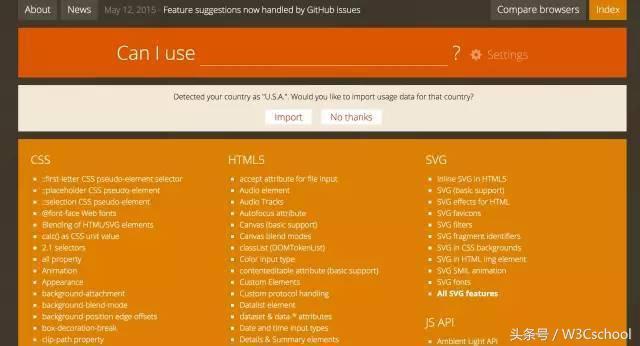 前台工程师必备的9个网站,不可不收藏!