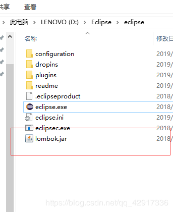 Eclipse安装lombok插件,以及lombok事例