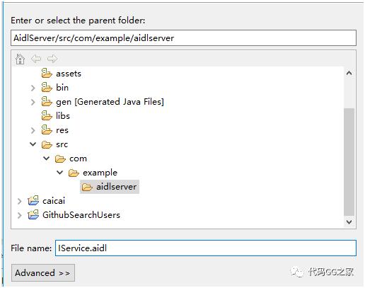 Android基�A�M�A之�W�使用AIDL�M行跨�M程通信