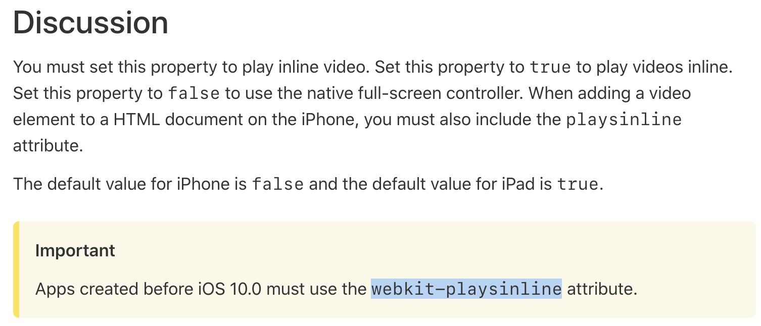 【H5】禁用ios自带播放video全屏控制