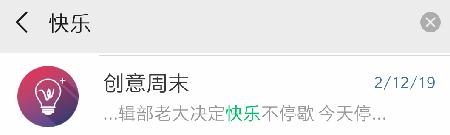 Android文本过长时根据关键字省略内容Ellipsize