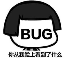 一个辣鸡前台加班等bug有感--2019/3/25