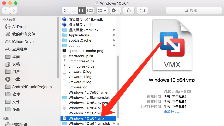 MAC下VMware防止登��z�ytools