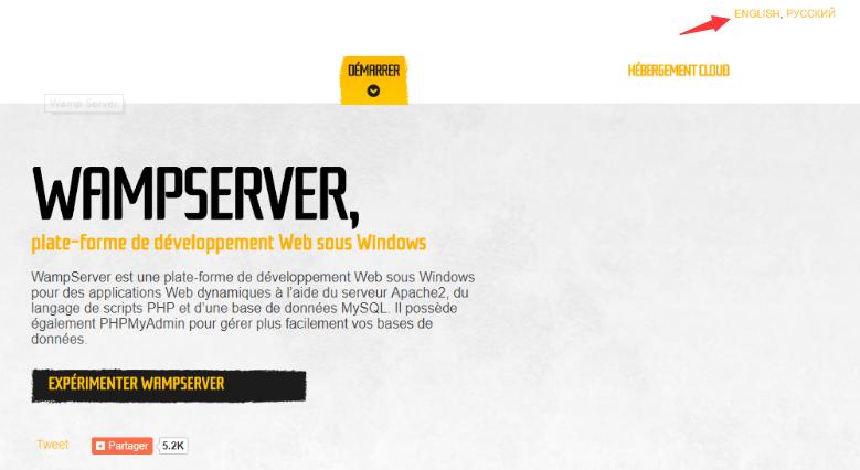 用wampserver+花生壳搭建一个自己的本地服务器方法