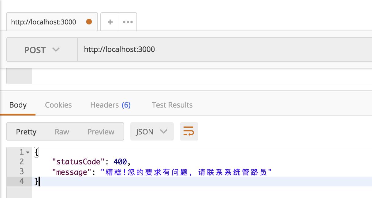 Nest.js学习之路(9)-Exceptions in nest.js(上)