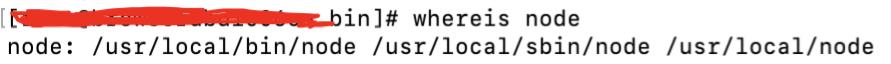如何在 Linux 下安�b node 和 npm