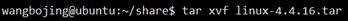 内核编译(Linux源码研习,项目实战)