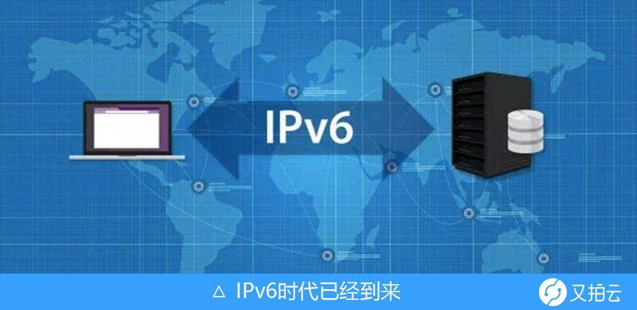 IPv6 �r代如何防御 DDoS 攻�簦�