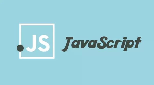 如何轻松学习JavaScript?