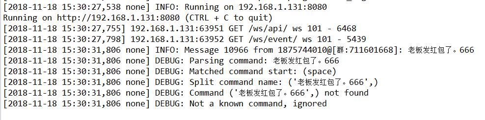 用python编写机器人帮我发几条qq信息后