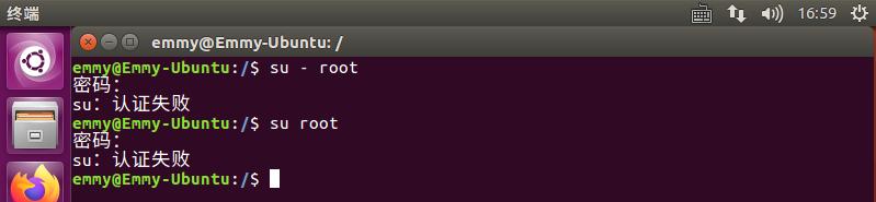 VM虚拟机中Ubuntu获取root权限