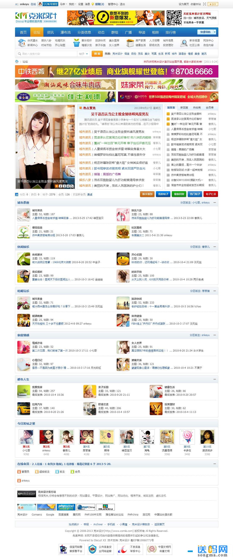 服装论坛t.vhao.net色